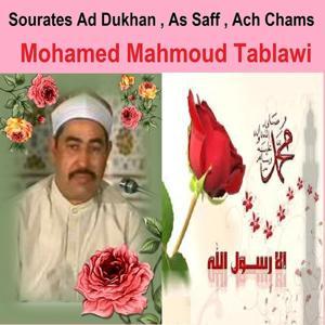 Sourates Ad Dukhan, As Saff, Ach Chams (Quran - Coran - Islam)