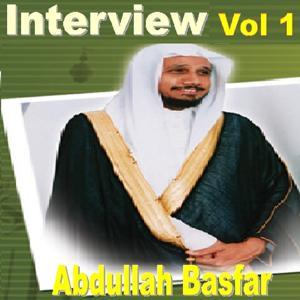 Interview, Vol. 1 (Quran - Coran - Islam)