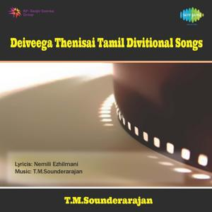 Deiveega Thenisai Tamil Divitional Songs