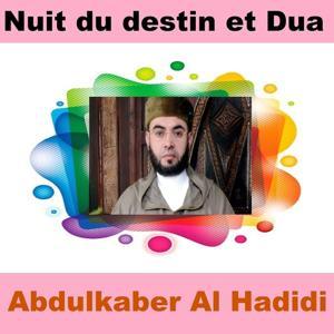 Nuit du destin et Dua (Quran - Coran - Islam)