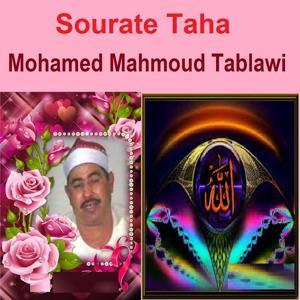 Sourate Taha (Quran - Coran - Islam)