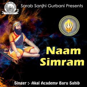 Naam Simram