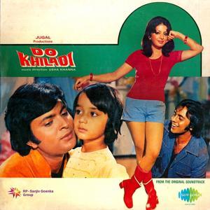 Do Khiladi (Original Motion Picture Soundtrack)