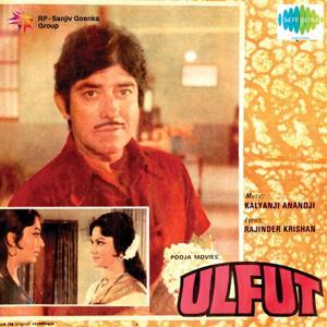 Ulfut (Original Motion Picture Soundtrack)