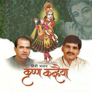 Krishna Kanhaiya