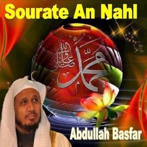 Sourate An Nahl (Quran - Coran - Islam)