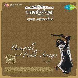 Chayanika Folk Songs