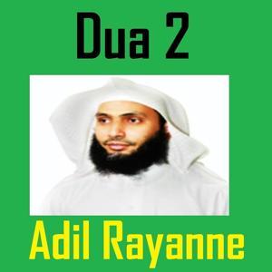 Dua, Vol. 2 (Quran - Coran - Islam)