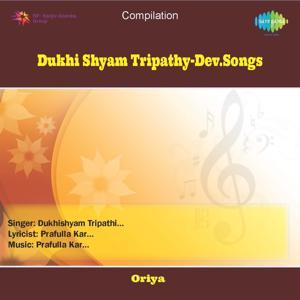 Dukhi Shyam TripathyDevSongs