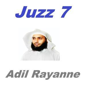 Juzz, Vol. 7 (Quran - Coran - Islam)