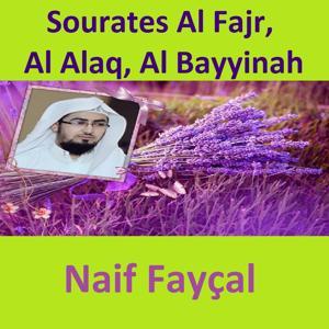 Sourates Al Fajr, Al Alaq, Al Bayyinah (Quran - Coran - Islam)