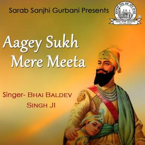Aagey Sukh Mere Meeta