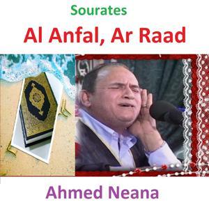 Sourates Al Anfal, Ar Raad (Quran - Coran - Islam)