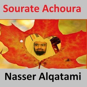 Sourate Achoura (Quran - Coran - Islam)
