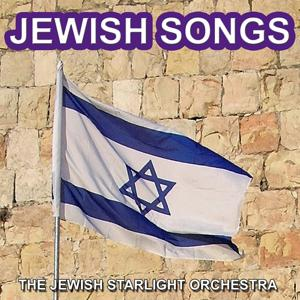Jewish Songs (The Most Beautiful Yiddish Songs)