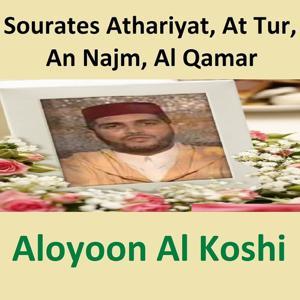 Sourates Athariyat, At Tur, An Najm, Al Qamar (Quran - Coran - Islam)