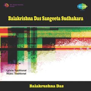 Balakrishna Das - Sangeeta Sudhakara