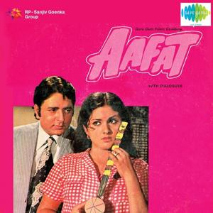 Aafat (Original Motion Picture Soundtrack)