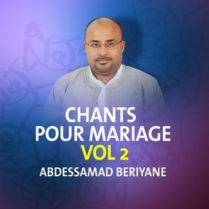 Chants pour mariage, vol. 2 (Quran - Coran - Islam)