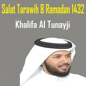 Salat Tarawih, Vol. 8 (Ramadan 1432) [Quran - Coran - Islam]