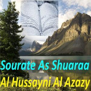 Sourate As Shuaraa (Quran - Coran - Islam)