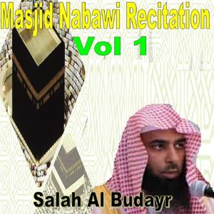 Masjid Nabawi Recitation, Vol. 1 (Quran - Coran - Islam)