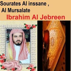 Sourates Al Inssane, Al Mursalate (Quran - Coran - Islam)
