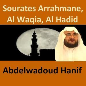 Sourates Arrahmane, Al Waqia, Al Hadid (Quran - Coran - Islam)
