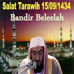 Salat Tarawih (15 / 09 / 1434)
