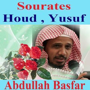Sourates Houd, Yusuf (Quran - Coran - Islam)