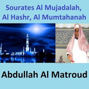 Sourates Al Mujadalah, Al Hashr, Al Mumtahanah (Quran - Coran - Islam)
