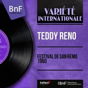 Festival de San Remo 1960 (Mono Version)
