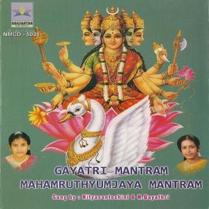 Gayathri Mantram & Mahamruthyumjaya Mantram