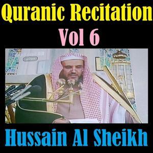 Quranic Recitation, Vol. 6 (Quran - Coran - Islam)