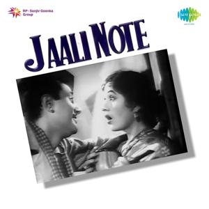 Jaali Note (Original Motion Picture Soundtrack)