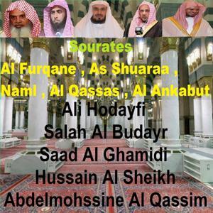 Sourates Al Furqane, As Shuaraa, Naml, Al Qassas, Al Ankabut