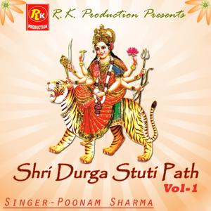 Shri Durga Stuti Path, Vol. 1