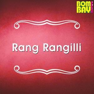 Rang Rangilli