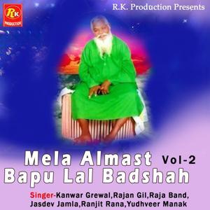 Mela Almast Bapu Lal Badshah, Vol. 2