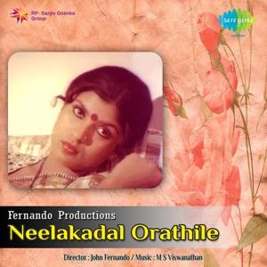 Neelakadal Orathile (Original Motion Picture Soundtrack)