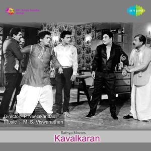Kavalkaran (Original Motion Picture Soundtrack)