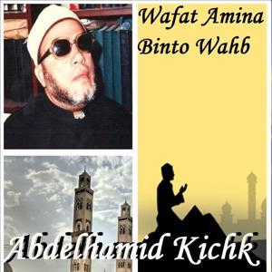 Wafat Amina Binto Wahb