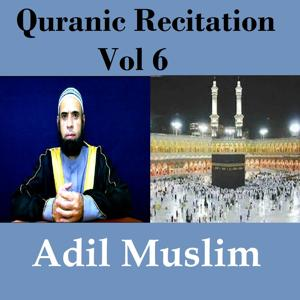 Quranic Recitation, Vol. 6