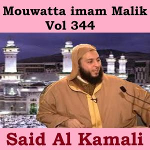 Mouwatta Imam Malik, Vol. 344