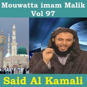 Mouwatta Imam Malik, Vol. 97