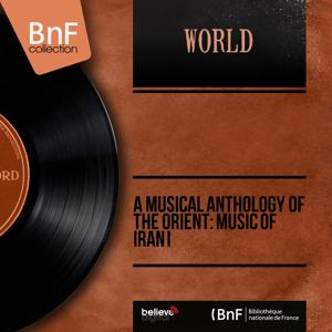A Musical Anthology of the Orient: Music of Iran I (Mono Version)