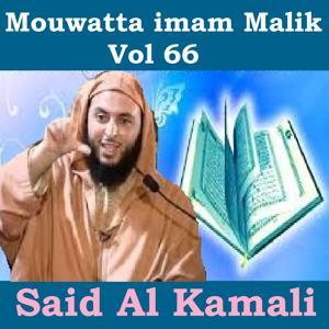 Mouwatta Imam Malik, Vol. 66