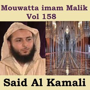 Mouwatta Imam Malik, Vol. 158