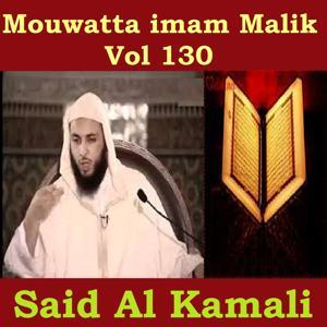 Mouwatta Imam Malik, Vol. 130