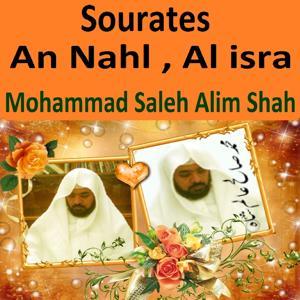 Sourates An Nahl, Al Isra